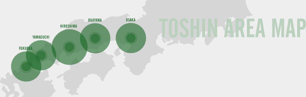 TOSHIN AREA MAP